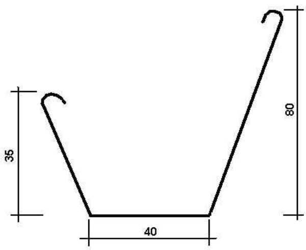 Схема простого бункерного