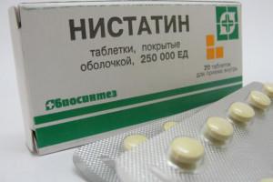 Нистатином лечат аспергиллез гусят