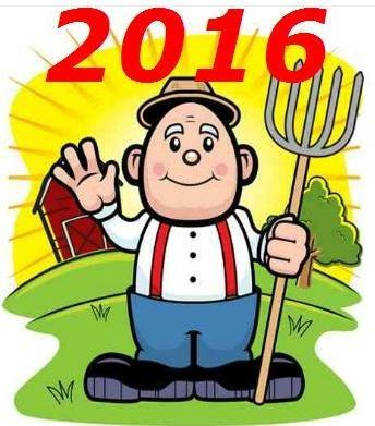 Фермерское хозяйство 2016
