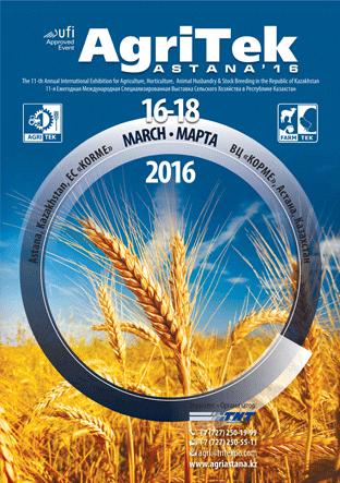 AgriTek & FarmTek Astana 2016
