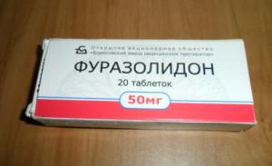 Упаковка от препарата Фуразолидон