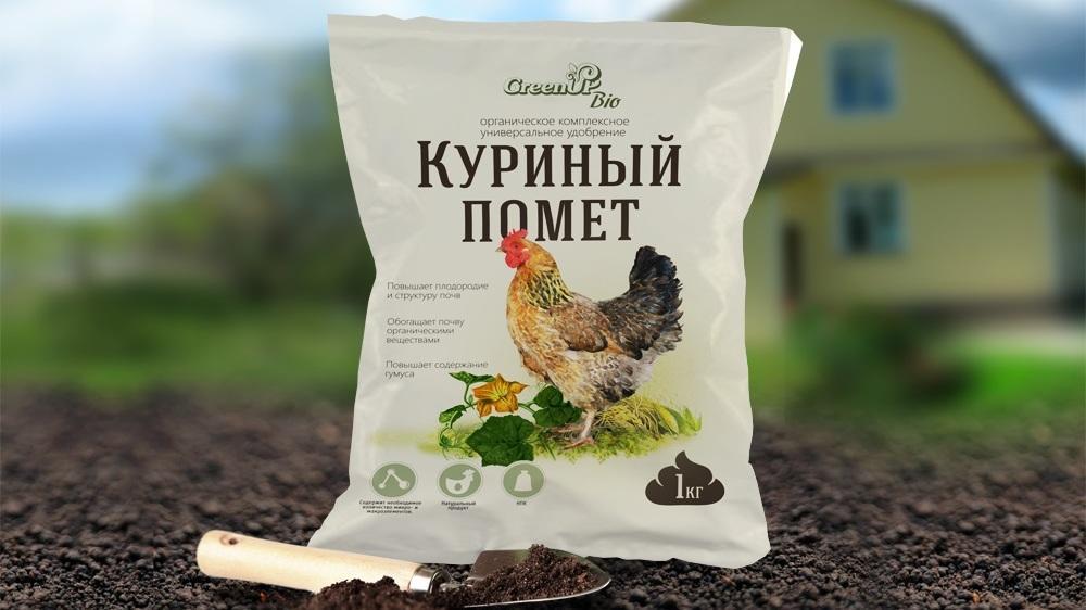 Куриный помет в упаковке